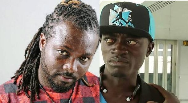 Weezy Empire Has No Knowledge Of Artiste Management – Andy Odarky